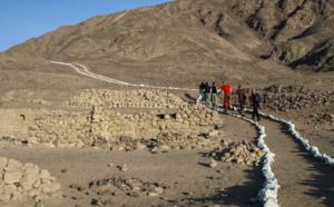 Site archéologique de Chavín de Huantar